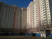 Квартиры,  Санкт-Петербург Пролетарская, цена 3 895 000 рублей, Фото