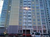 Другое,  Московская область Люберецкий район, цена 99 000 рублей/мес., Фото
