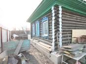 Дома, хозяйства,  Новосибирская область Новосибирск, цена 1 970 000 рублей, Фото