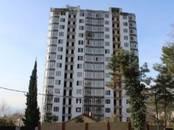 Квартиры,  Краснодарский край Сочи, цена 1 680 000 рублей, Фото