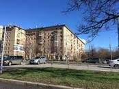 Квартиры,  Москва Университет, цена 15 350 000 рублей, Фото