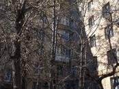 Квартиры,  Москва Университет, цена 15 750 000 рублей, Фото