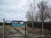 Земля и участки,  Московская область Дмитровский район, цена 2 500 000 рублей, Фото