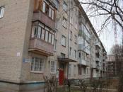 Квартиры,  Московская область Фрязино, цена 2 250 000 рублей, Фото