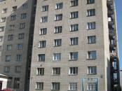 Квартиры,  Новосибирская область Новосибирск, цена 850 000 рублей, Фото