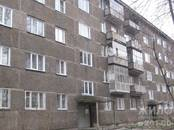 Квартиры,  Новосибирская область Обь, цена 1 630 000 рублей, Фото