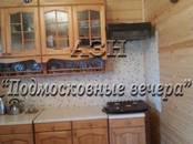 Дачи и огороды,  Московская область Дрезна, цена 1 600 000 рублей, Фото