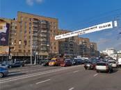 Квартиры,  Москва Октябрьская, цена 15 000 000 рублей, Фото