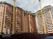 Квартиры,  Московская область Подольск, цена 2 733 006 рублей, Фото