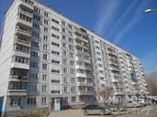Квартиры,  Новосибирская область Новосибирск, цена 2 620 000 рублей, Фото