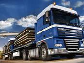 Перевозка грузов и людей Крупногабаритные грузоперевозки, цена 40 р., Фото