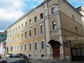 Здания и комплексы,  Москва Тургеневская, цена 900 000 000 рублей, Фото