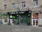 Здания и комплексы,  Москва Войковская, цена 211 118 503 рублей, Фото