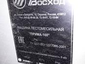 Оборудование, производство,  Пищевая промышленность Хлебопекарное оборудование, цена 290 000 рублей, Фото