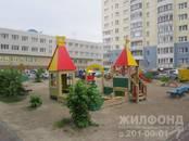 Квартиры,  Новосибирская область Новосибирск, цена 2 720 000 рублей, Фото