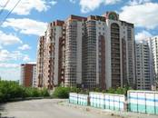 Квартиры,  Новосибирская область Новосибирск, цена 4 770 000 рублей, Фото