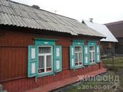 Дома, хозяйства,  Новосибирская область Новосибирск, цена 1 345 000 рублей, Фото