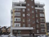 Офисы,  Москва Теплый стан, цена 1 580 000 рублей, Фото