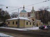 Квартиры,  Москва Достоевская, цена 43 000 000 рублей, Фото