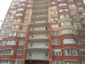Квартиры,  Московская область Пушкино, цена 3 650 000 рублей, Фото