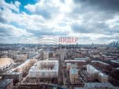 Квартиры,  Москва Аэропорт, цена 20 900 000 рублей, Фото
