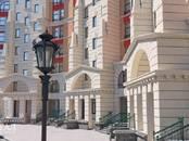 Квартиры,  Московская область Красногорск, цена 5 351 071 рублей, Фото