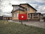 Дома, хозяйства,  Калужская область Другое, цена 13 990 000 рублей, Фото