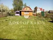Дачи и огороды,  Новосибирская область Новосибирск, цена 690 000 рублей, Фото