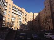 Квартиры,  Москва Воскресенское, цена 9 450 000 рублей, Фото