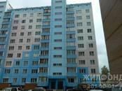 Квартиры,  Новосибирская область Обь, цена 3 000 000 рублей, Фото