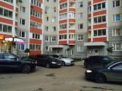 Квартиры,  Московская область Ленинский район, цена 3 650 000 рублей, Фото