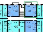 Квартиры,  Москва Планерная, цена 5 450 000 рублей, Фото