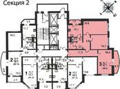 Квартиры,  Московская область Люберцы, цена 6 469 120 рублей, Фото