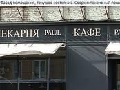 Офисы,  Москва Белорусская, цена 1 790 000 рублей/мес., Фото