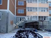 Другое,  Краснодарский край Краснодар, цена 5 900 000 рублей, Фото