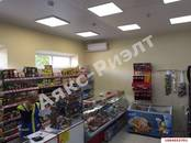 Другое,  Краснодарский край Краснодар, цена 35 000 рублей/мес., Фото