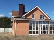 Дома, хозяйства,  Рязанская область Рязань, цена 4 950 000 рублей, Фото