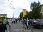 Здания и комплексы,  Москва Тушинская, цена 360 000 рублей/мес., Фото