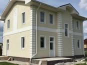 Дома, хозяйства,  Московская область Другое, цена 9 900 000 рублей, Фото