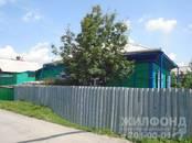 Дома, хозяйства,  Новосибирская область Новосибирск, цена 3 340 000 рублей, Фото