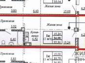 Квартиры,  Новосибирская область Обь, цена 1 570 000 рублей, Фото