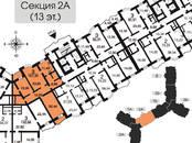 Квартиры,  Московская область Красногорск, цена 8 246 464 рублей, Фото