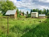 Земля и участки,  Московская область Пушкинский район, цена 1 400 000 рублей, Фото