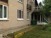 Дома, хозяйства,  Московская область Пушкинский район, цена 5 000 000 рублей, Фото