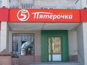 Офисы,  Москва Южная, цена 19 900 000 рублей, Фото