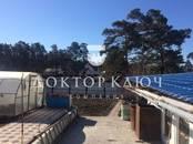 Дома, хозяйства,  Новосибирская область Искитим, цена 5 160 000 рублей, Фото