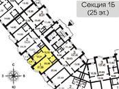 Квартиры,  Московская область Красногорск, цена 5 386 500 рублей, Фото