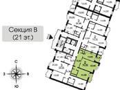 Квартиры,  Московская область Красногорск, цена 7 011 900 рублей, Фото