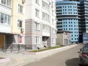 Другое,  Москва Южная, цена 41 312 000 рублей, Фото