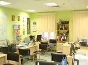 Офисы,  Москва Охотный ряд, цена 96 250 рублей/мес., Фото
